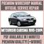 WORKSHOP-MANUAL-SERVICE-amp-REPAIR-GUIDE-for-MITSUBISHI-CARISMA-1995-2004 thumbnail 1