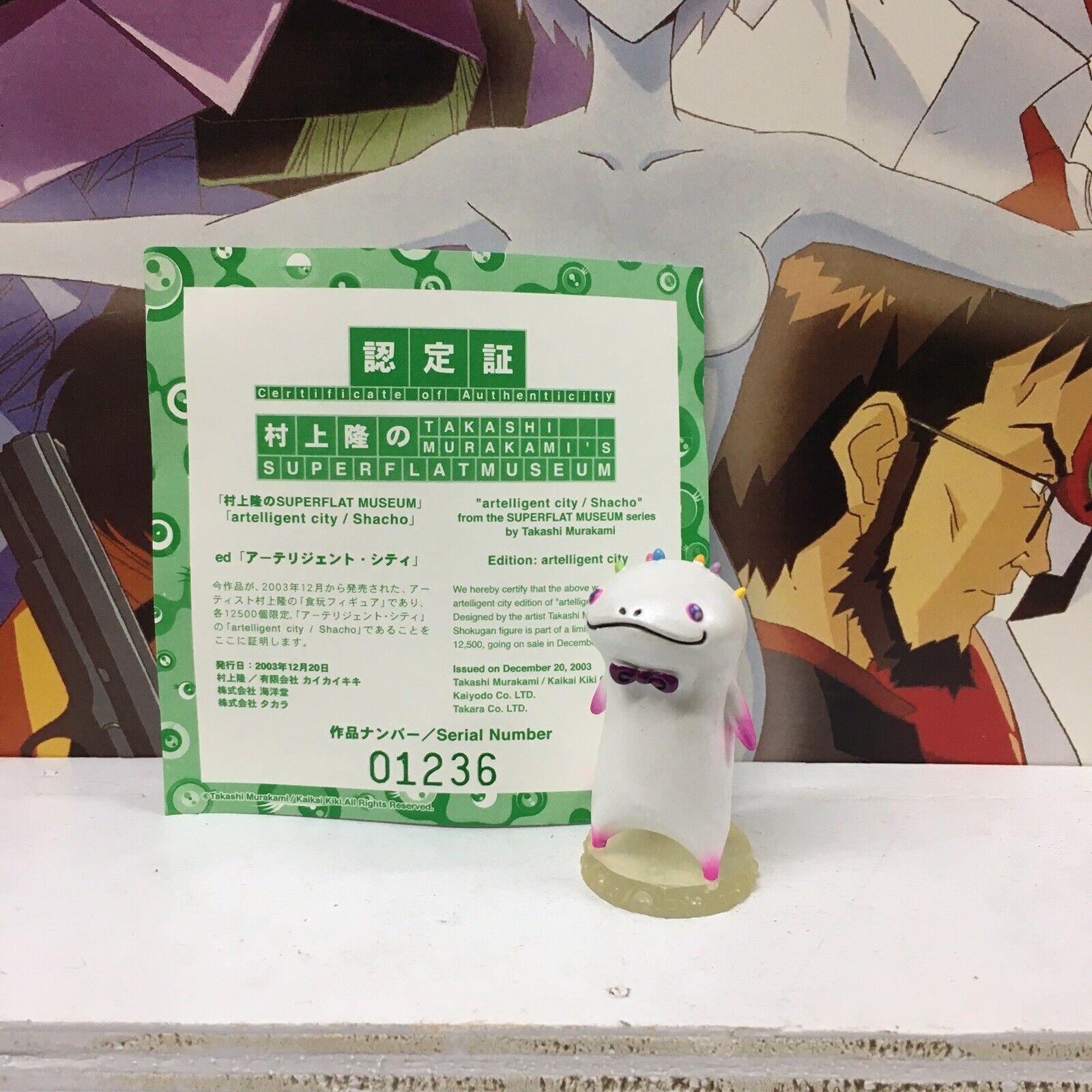 Rare TAKASHI MURAKAMI SUPERFLAT MUSEUM Figure shacho artelligent edi toy print