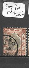 HONG KONG TREATY PORT (P0402B) NINGPO  KE   20C   SG  721  CDS    VFU