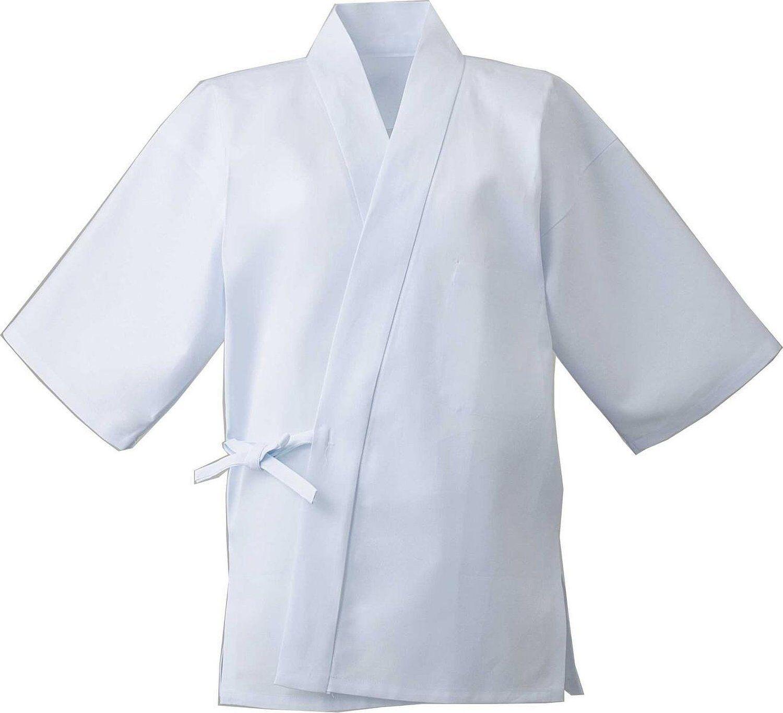 Japanese Sushi Chef's uniform Veste Happi Jinbei Blanc itamae Kimono Du Japon