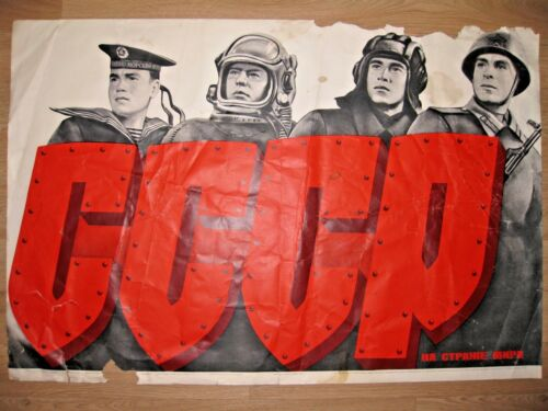 1973 ORIGINAL Soviet Russian Military Army Cold War Poster Space Lenin Stalin