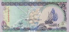 Malediven/ Maldives 5 Rufiyaa 1998 - 2000 Pick 18