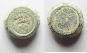 Inscribed Ummayed Bronze Weight Zurqieh aa5561 4.10gm = 1 Dirham Diversified Latest Designs
