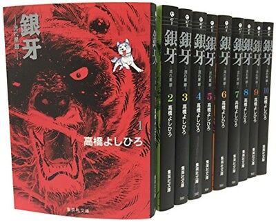 Ginga Nagareboshi Gin TAKAHASHI YOSHIHIRO 1-10 Japanese Manga Comic book Set