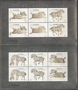 China 2001-22 Six Steeds Zhaoling Mausoleum 2V S/S Horse 昭陵六駿