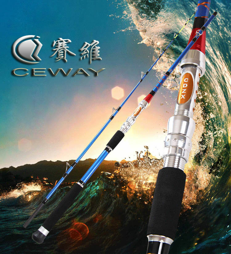 Carbon Fishing Boat Rods Jig Pole Fish Poles Jigging Rod 1.8m 2.1m 2.4m 2.7m New