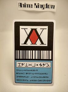USA-Seller-Cosplay-Hunter-x-Hunter-1-Star-Hunter-License-Card-GON-FREECSS-Card