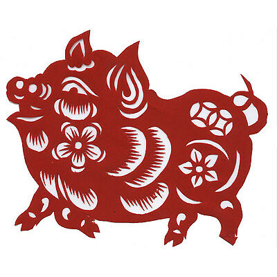 Framed Print - Chinese Pig (Asian Picture China Japan Japanese Poster Art)