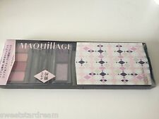 NIB Shiseido Maquillage Palette for Eyes and Lips Set Japan Eye Shadow Lip Gloss