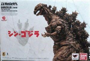 Limited-color-S-H-MonsterArts-2016-Shin-Godzilla-Fourth-form-Figure-Bandai
