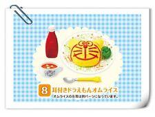 Re-ment Doraemon miniature DAISUKI GOHAN i love rice Omelet Set -  No.8
