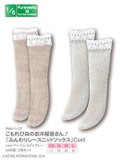 Azone Pureneemo Fluffy Lace Knit Socks C Set Beige & Light Gray Blythe Momoko