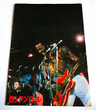 ROCK AND ROLL SHOW JAPAN MOVIE PROGRAM BOOK 1981 Chuck Berry Mick Jagger Bo