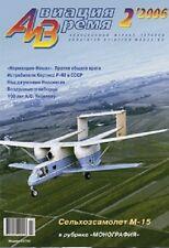 Aviation and Time Yak-25, F-15, An-10/24/32, MiG-21, Tu-134, Ka-27,TB-1 magazine