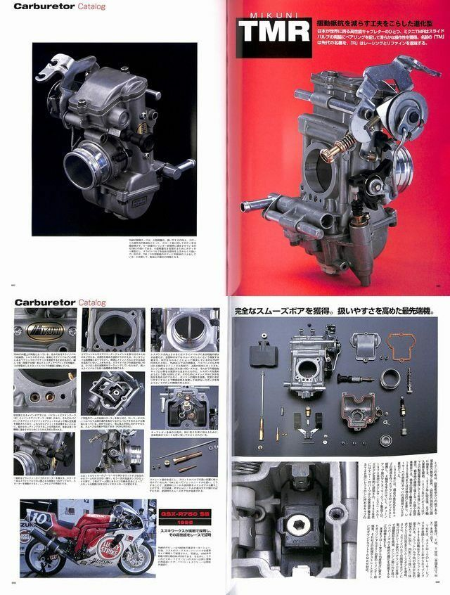 Book Ride 95 Honda CBX Carburetor Keihin CR FCR TM Mikuni VM Suzuki GSX Katana