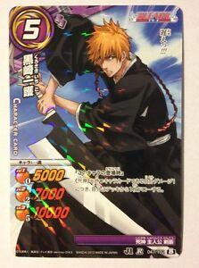Bleach Miracle Battle Carddass J-Heroes J1 Rare AS01-047 ES8WCrXS-08132553-799154393
