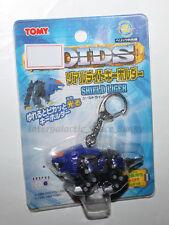 1999 Tomy Zoids Original Shield Liger Mini Figure Keychain Action Figure