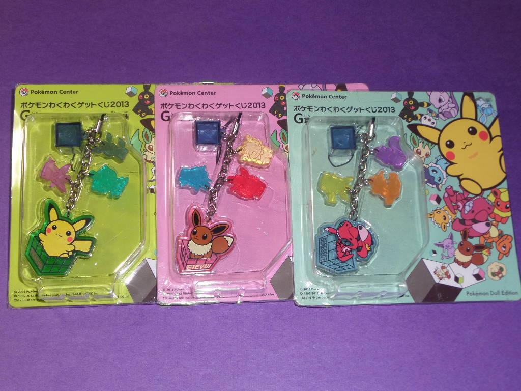 Ot S2 Pokemon Center Lottery Keychain Figure Vaporeon Jolteon Flareon (Complete)