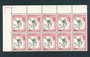 ADEN 1965 2s black & carmine roseCorner block of 10 SG 86 MNH / UMM