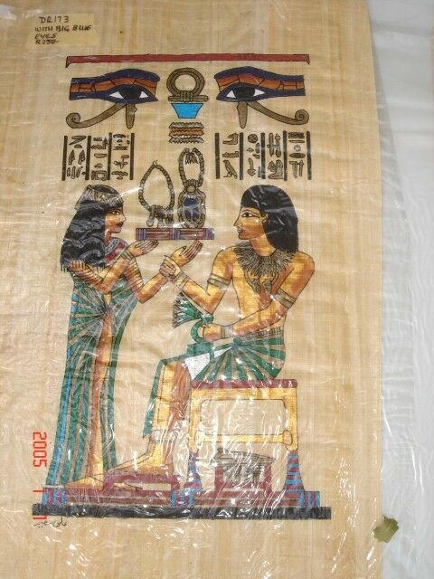 Maat and Isis | Ancient Egyptian Papyrus Paintings