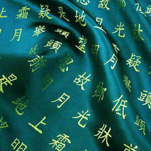 Chinese-Letter-Brocade-Fabric-Silky-Material-Satin-Oriental-Embroidered-112cm-UK
