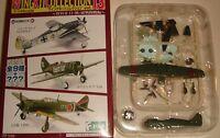 F-toys 1/144 Wing Kit 13 Kawasaki Ki-100 Type 5 -1 Case Special 1sp
