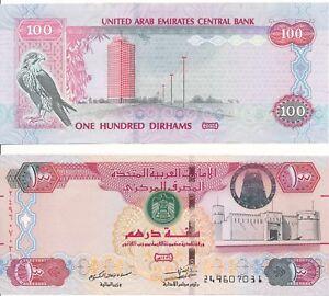 UAE-100-avail-2014-UNC-Pick-30f