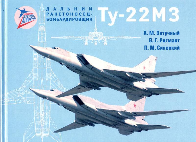 """Tu-160 """"White Swan"""" - Page 38 S-l1600"""