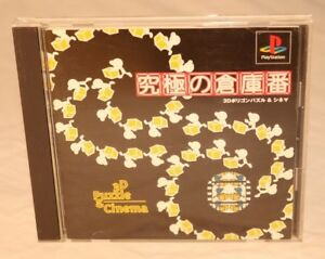 KYUUKYOKU-NO-SOUKOBAN-SONY-PLAYSTATION-ONE-PS-1-2-PSX-NTSC-J-GAME-IMPORT-JAPAN
