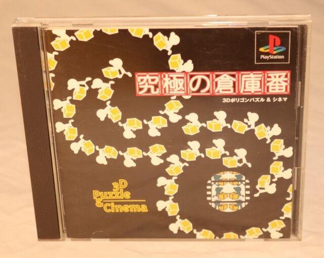 KYUUKYOKU NO SOUKOBAN SONY PLAYSTATION ONE PS 1 2 PSX NTSC-J GAME IMPORT JAPAN