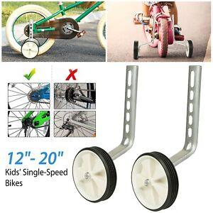 "Universal Kids Bicycle Training Wheels Fits 12/"" 14/"" 16/"" 18/"" 20/"" Bikes Black"