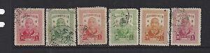 CHINA - TAIWAN (FORMOSA) - 29-34 - USED -1947 - 60TH BIRTHDAY OF CHIANG KAI-SHEK