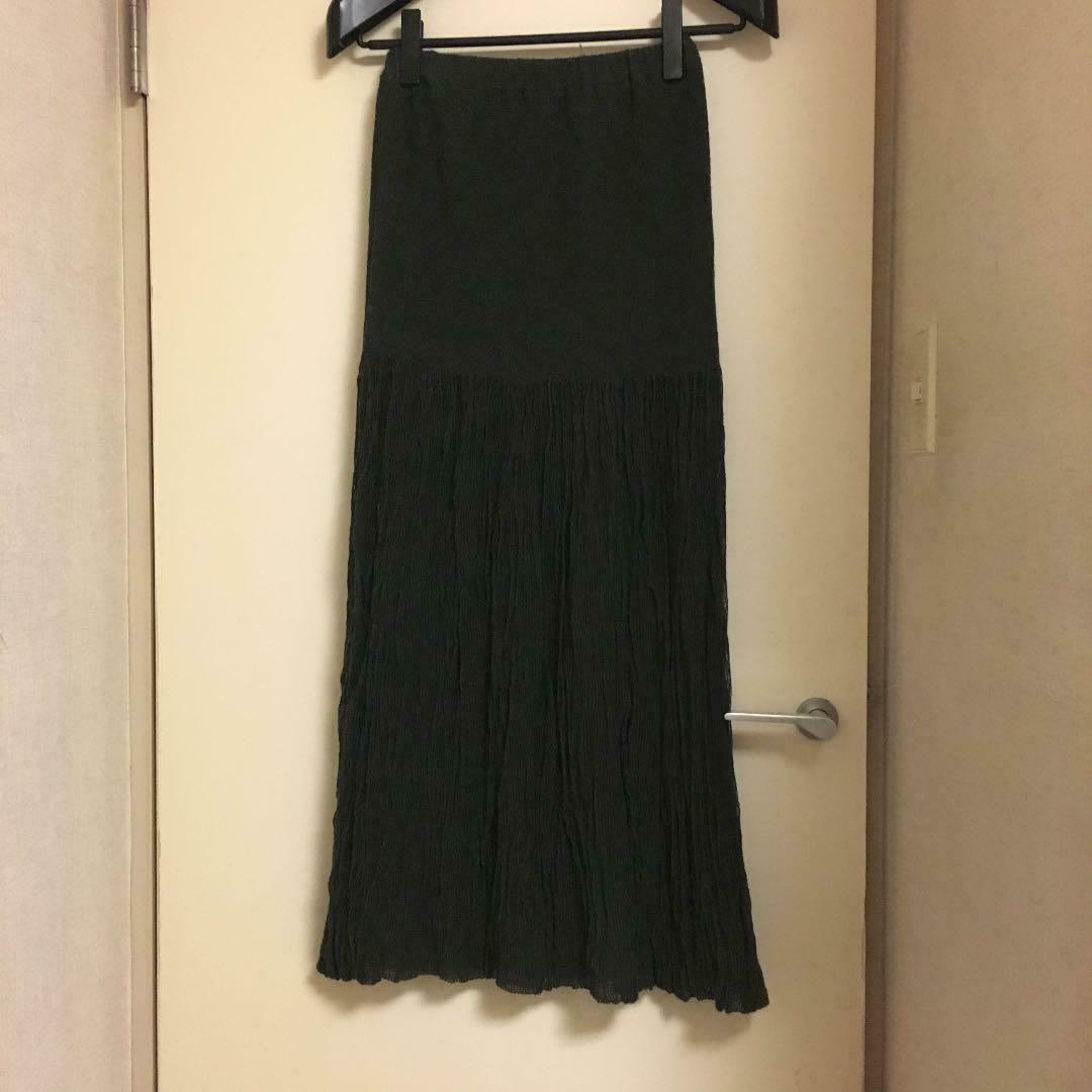 Issey Miyake permanente Long Skirt One Size Vintage From JAPAN