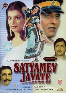 Image is loading SATYAMEV-JAYATE-VINOD-KHANNA-ANUPAM-KHER-NEW-BOLLYWOOD-