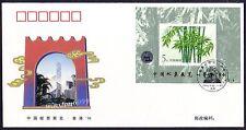 China PJZ-3 Hong Kong 1996 Stamps Exhibition Overprint on 1993-7 Bamboo MS FDC