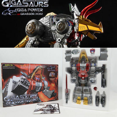 Transformers Gigapower GP HQ-02R Grassor MP Slag in Stock With flame in stock