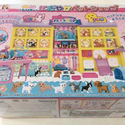 Rika-chan Wannyan Trimmer Lively Pet Shop Takara Tomy Doll