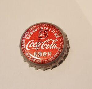 SPRITE Soda Bottle Cap Crown SRI LANKA Coca Cola 190ml 2017 RARE Metal Collect