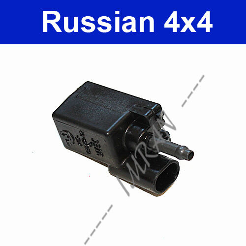 Absorber Spülventil  Lada Niva 2121 Euro 2 2112-1164200 21214 21213