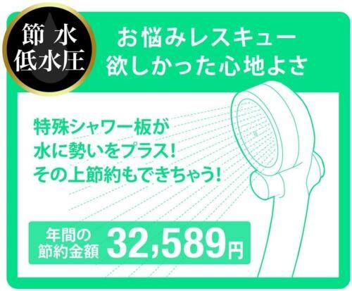 Takagi JSB100AZ Shower Head Feels Good Water-saving Need not Tool Easy Setting