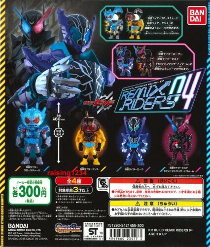 Bandai Kamen Rider Build Remix 4 Gashapon Figure Rabbit Tank Hazard Form