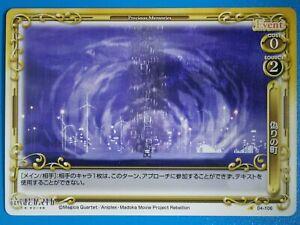 Puella Magi Madoka Magica Anime Trading TCG Card Precious Memories 04-106