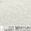 7g-Tube-of-MIYUKI-DELICA-11-0-Japanese-Glass-Cylinder-Seed-Beads-Part-2 miniature 3