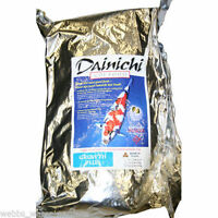 Dainichi Growth Plus Koi Fish Food 22 Lbs Medium Pellet