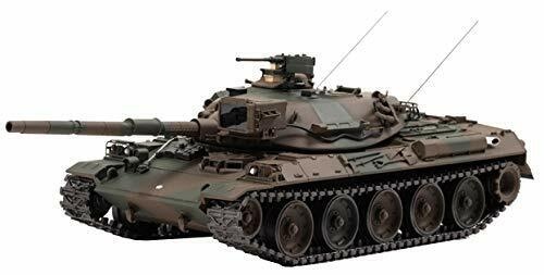 Islands 1 43 Japan Ground Self-Defense Force Type 74 Tank Completed  [1-282