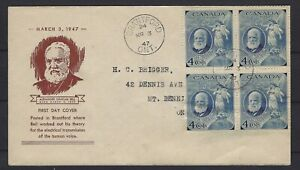 CANADA FDC 1947: ALEXANDER GRAHAM BELL, BLOCK OF 4 STAMPS