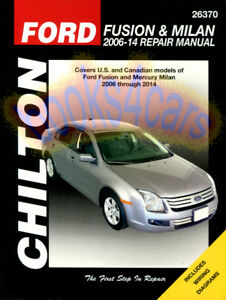 2014 ford fusion service manual