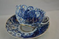 Vintage USSR Imperial Lomonosov Cup Saucer Russia Blue Gold Flower Bird Peacock