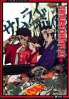 Samurai Champloo Complete Series 0704400086588 With Kari Wahlgren DVD Region 1