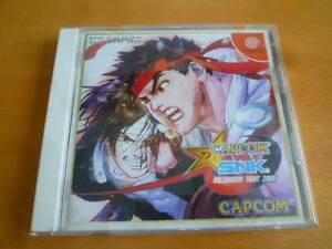 Sega-DreamCast-Capcom-Vs-SNK-Millennium-Fight-2000-Japan-DC-F-S